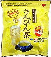 ロイヤル物産 さんぴん茶ティーパック 5g×48袋 10個セット
