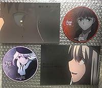 Fate HF 雨の日キャンペーン ポストカード コースターセット 士郎 イリヤ