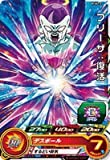 スーパードラゴンボールヒーローズ/PCS5-10 フリーザ:復活