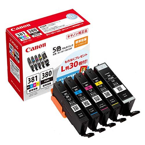 Canon 純正 インクカートリッジ BCI-381(BK/C/M/Y)+380 5色マルチパック BCI-381+380/5MP