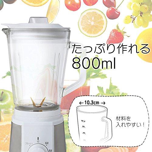 アイリスオーヤマ『ミル付きミキサー(IJM-M800)』