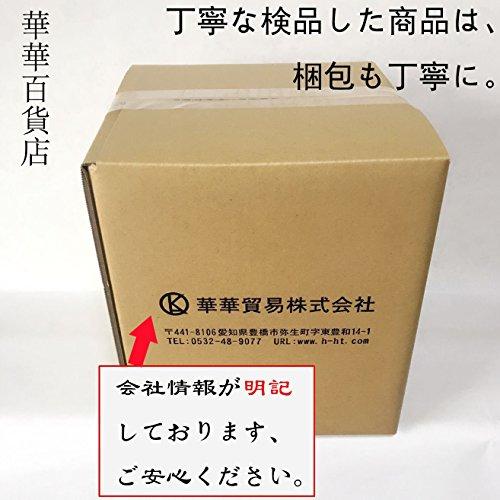 老干媽香辣脆【12個セット】 パリパリ唐辛子ラー油 中華調味料 210g×12