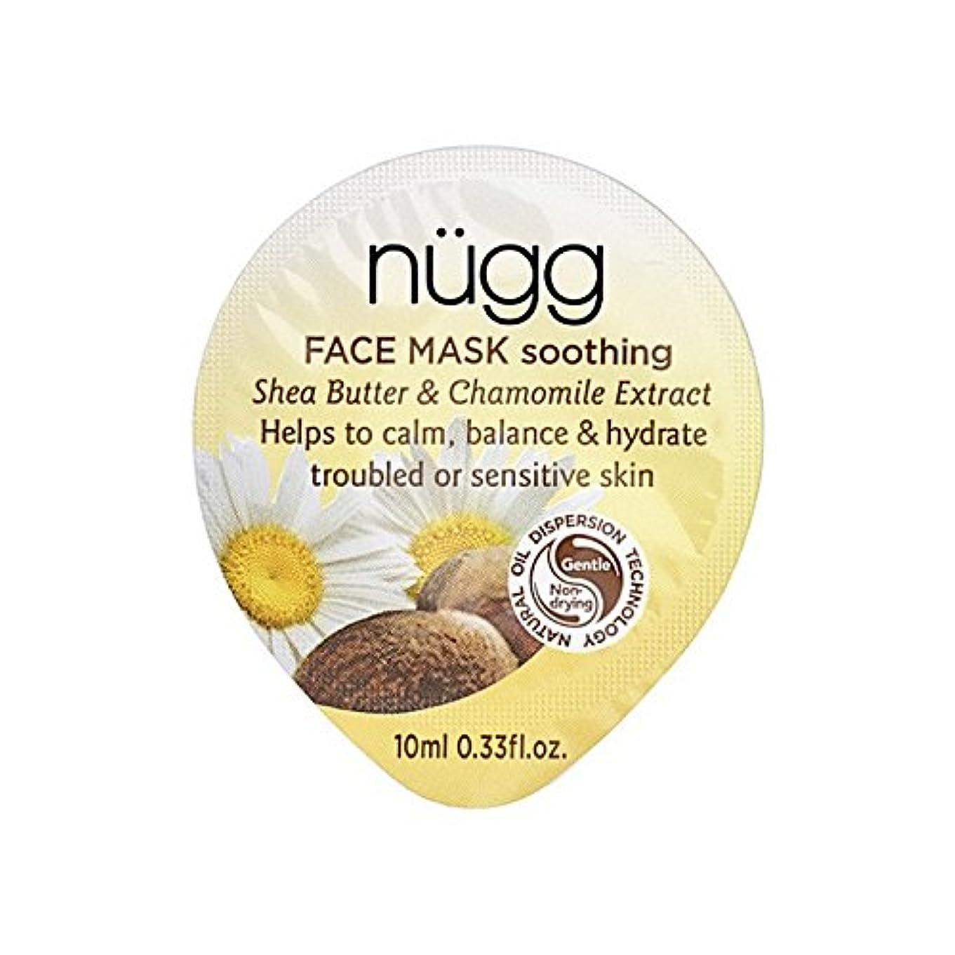 粘り強い成熟したキャンペーンなだめるようなフェイスマスク x4 - Nugg Soothing Face Mask (Pack of 4) [並行輸入品]