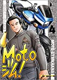 Motoジム! 4 (Motor Magazine Mook)