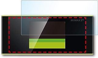 WHO UQ WIMAX AU Speed Wi-Fi NEXT W05 HWD36S 専用ガラスフィルム WIFI ルーター モバイル ルーター 保護フィルム 9H 0.33MM ラウンドカット GF-W05
