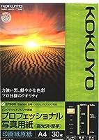 コクヨ インクジェット 写真用紙 高光沢 A4 10枚 KJ-D10A4-10 Japan