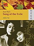 Ann Hui's Song of the Exile (The New Hong Kong Cinema)
