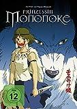 Prinzessin Mononoke (Einzel-DVD)