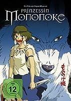 Prinzessin Mononoke Import [DVD]