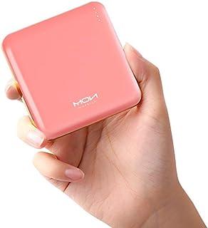 モバイルバッテリー 軽量 小型 薄型 10000mah 大容量 2USBポート 急速充電 コンパクト 携帯充電器 PSE認証済 iPhone&Android各種対応 (桜ピンク)…