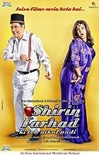Shirin Farhad Ki Toh Nikal Padi (2012) (Hindi Movie / Bollywood Film / Indian Cinema DVD) by Boman Irani, Kavin Dave, Kurush Deboo, Daisy Irani Farah Khan