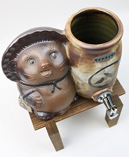 まるいち本店『信楽焼き焼酎サーバー狸抱きとっくり陶器サーバー』