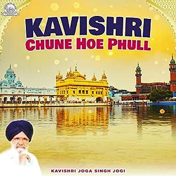 Kavishri Chune Hoe Phull