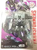 Transformers MEGATRONUS Clash of the Transformers Version Limited