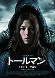 トールマン [DVD] image