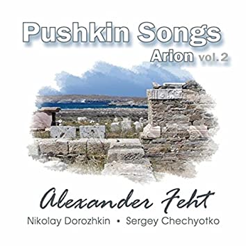 Alexander Feht: Pushkin Songs, Vol. 2: Arion