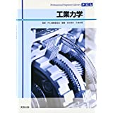 Professional Engineer Library 工業力学