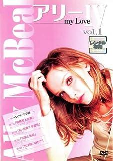 アリー my Love シーズン4 [レンタル落ち](全6巻) [マーケットプレイス DVDセット商品]