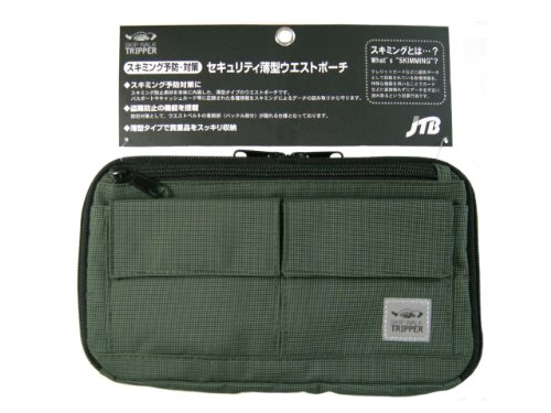 JTB商事 【セキュリティ】 ウエストポーチ 薄型 スキミング 予防 対策 カーキ 514005025
