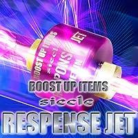 siecle レスポンスジェット RJ46-0800