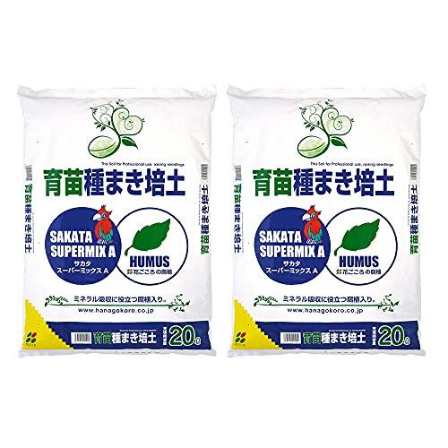 花ごころ 育苗種まき培土20L×2袋 [花・野菜種まき用]