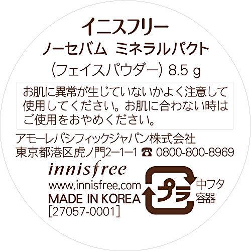 イニスフリー(innisfree)【旧パッケージ】ノ-セバムミネラルパクトプレストタイプ(ミラー付きパクト)8.5グラム(x1)
