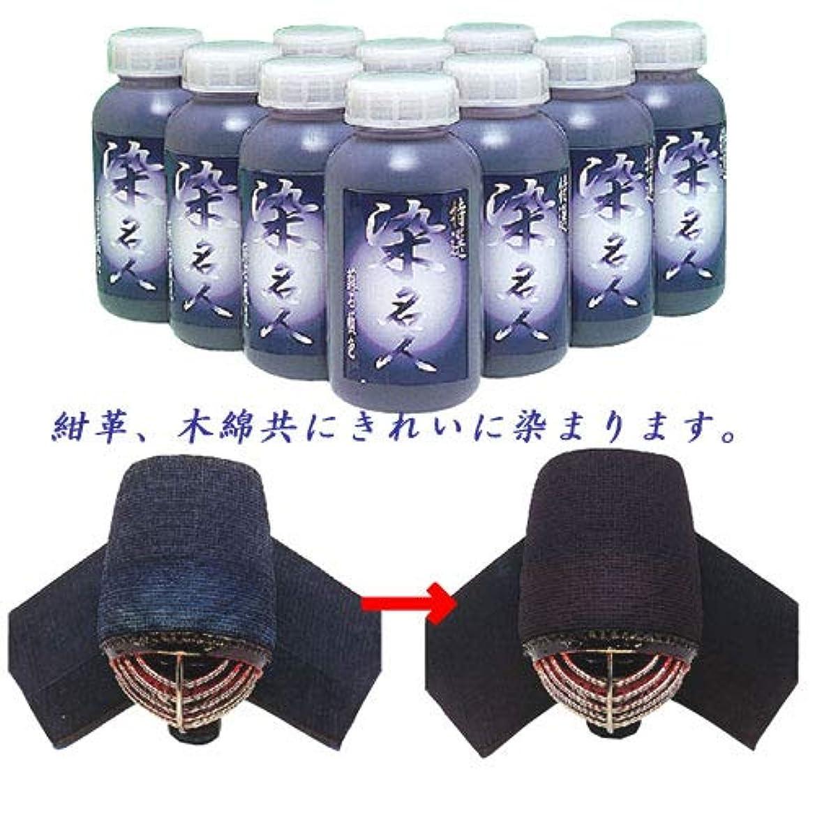 国旗影響力のある可塑性剣道 染名人300ml 藍染復元液