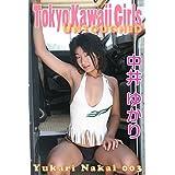 中井ゆかり-003: Tokyo Kawaii Girls Untouched:e005