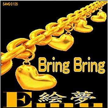 Bring!Bring!