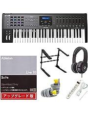 Arturia(アートリア) / KEYLAB 61 MK 2 (Black) / Ableton Live 10 Suite UPG セット