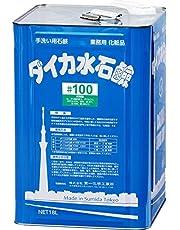 業務用 ハンドソープ ダイカ 水石鹸 #100 18L 緑色 レモン香 2倍まで希釈可 泡 液体 両対応 脂肪酸カリウム 天然 せっけん 詰替用 化粧品