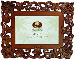 Hawaii Wood Carved Picture Frame 4