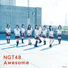 NGT48「Awesome」のCDジャケット