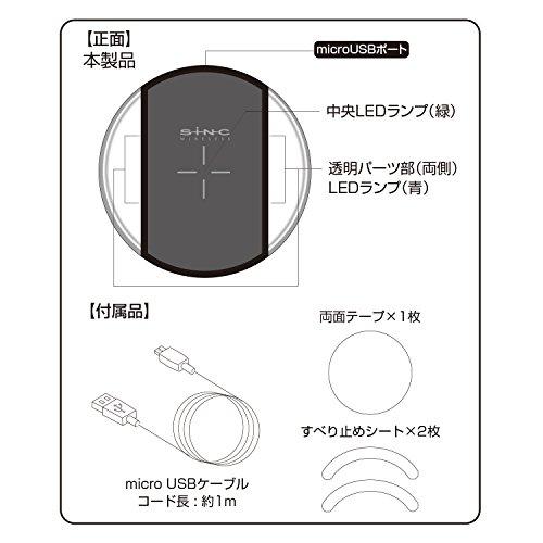 セイワ(SEIWA)ワイヤレスチャージパッド5W車載充電器D550
