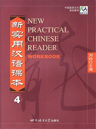 New Practical Chinese Reader Workbook 4 (Vol 4) (Chinese...