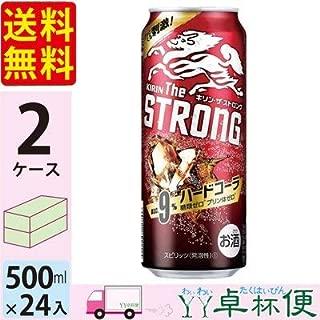 キリン キリン ザ ストロング ハードコーラ 缶 500ml×24本入【×2ケース:合計48本】