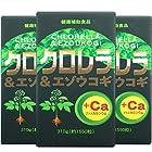 【大幅値下がり!】クロレラ&エゾウコギ粒 ×3個セット (1,550粒×3)が激安特価!