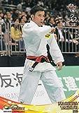 BBM 2020 63 高藤直寿 (レギュラーカード/柔道) スポーツトレーディングカード INFINITY2020