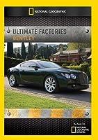 Ultimate Factories: Bentley [DVD] [Import]