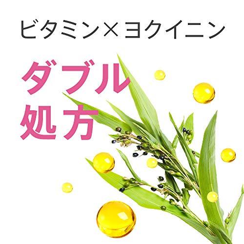 【第3類医薬品】ヨクイノーゲンBC錠42錠