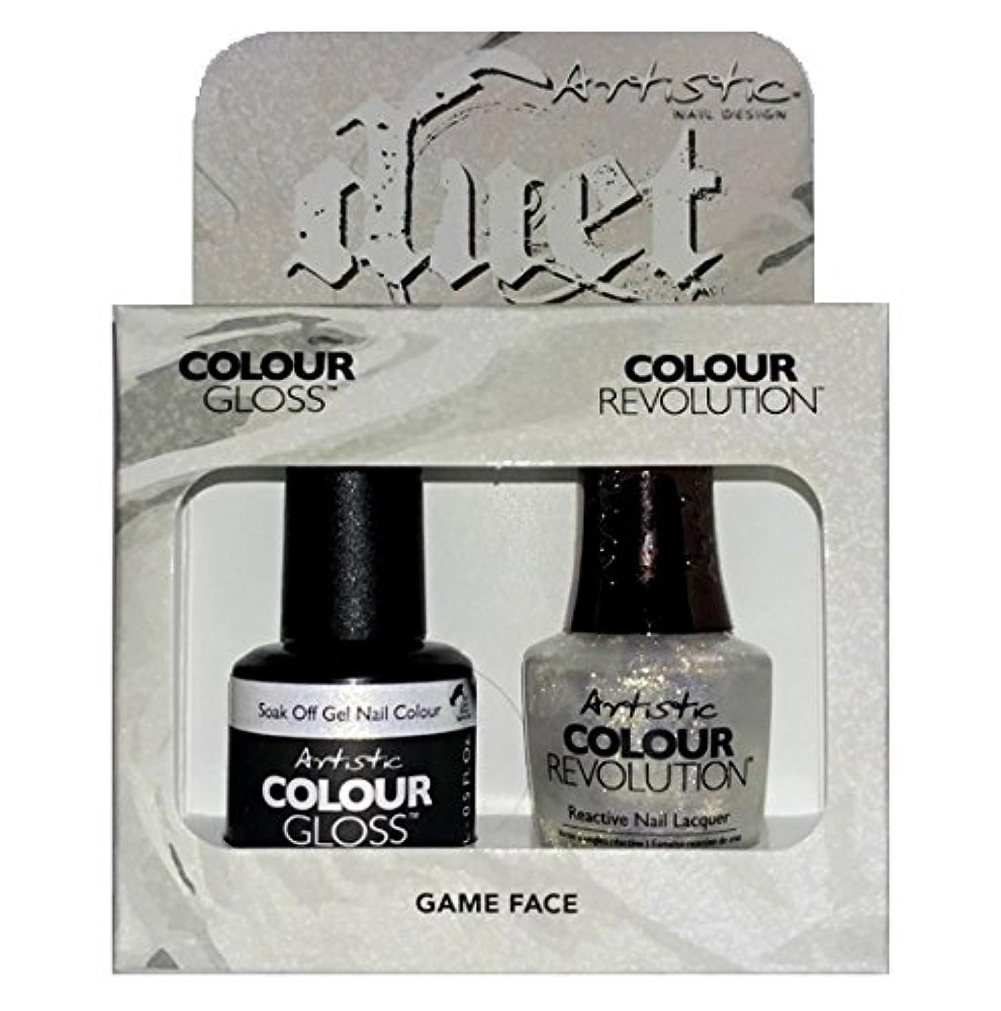 分解する暗くするきしむArtistic Nail Design - Duet Gel & Polish Duo - Game Face - 15 mL / 0.5 oz each