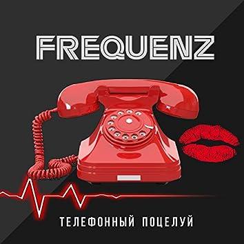 Telephone kiss