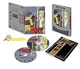ハイスコアガールII STAGE 1<初回仕様版>[Blu-ray/ブルーレイ]