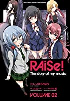 RAiSe! The story of my music コミック 1-2巻セット