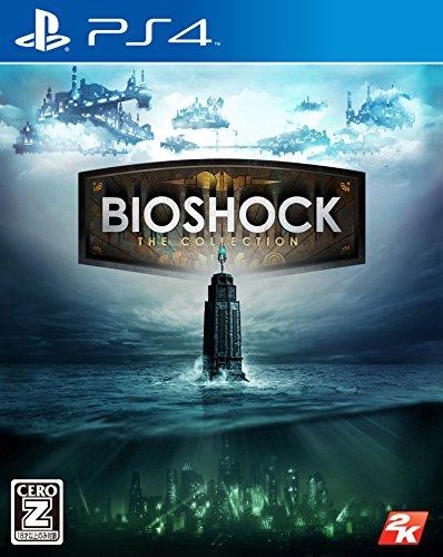 バイオショックコレクション-PS4