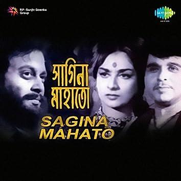 Sagina Mahato (Original Motion Picture Soundtrack)