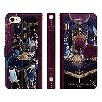 ブレインズ iPhone SE 第2世代 2020 iPhone8 iPhone7 6 6s 兼用 手帳型 ケース カバー Banquate よう wondercollection 宇宙 ウサギ ケーキ 花 クジラ クラゲ