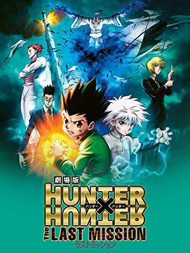 Hunter x Hunter: The Last Mission [dt./OV]