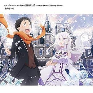 Ova (Re: Life In A Different Woom Zero Memory Snow Memory Alb