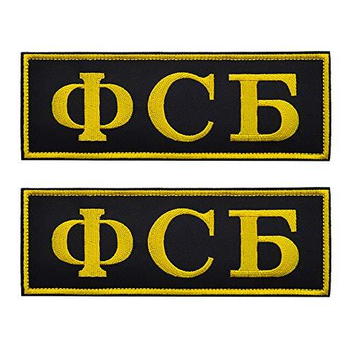 Parche de velcro táctico 'FSB' de gran tamaño para gorras, bolsos, mochilas, chalecos tácticos, uniformes militares – 7,5 x 20,5 cm, 2 unidades (grande).